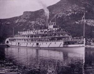 SS Nasookin