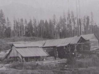 Cartwright Mill, Erickson BC